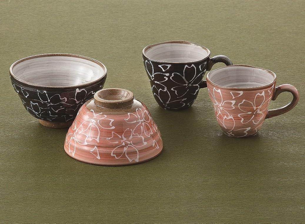 コンペ意義無条件一珍白盛小花コーヒー碗付睦セット 夫婦茶碗 ペア茶碗 美濃焼