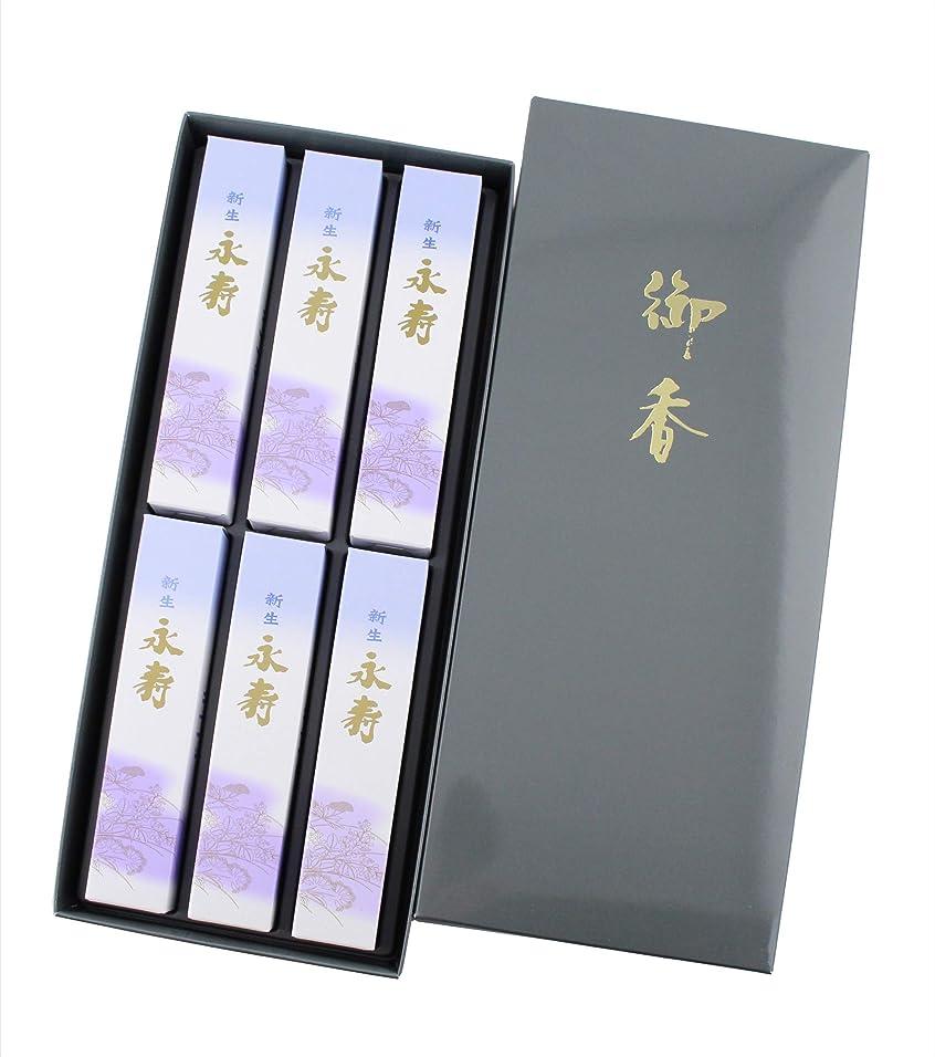 カプラー欺く知的日本香堂 線香 ブラウン 長さ14cm 新生永寿 1500° 進物型サック6入 M-SK-22047