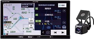 デンソーテン カーナビ ECLIPSE Dシリーズ AVN-D10 7型 ドライブレコーダー内蔵 トヨタマップマスター地図搭載 無料地図更新/フルセグ/Bluetooth/Wi-Fi/DVD/CD/SD/USB/VICS WIDE/タッチパネル...