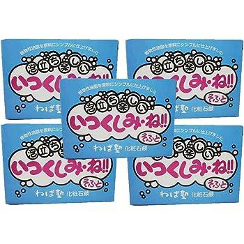 ねば塾 化粧石鹸 いつくしみ・ね そふと120gX5個セット