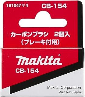 Amazon com: Makita - Power Tools Replacement Parts / Power