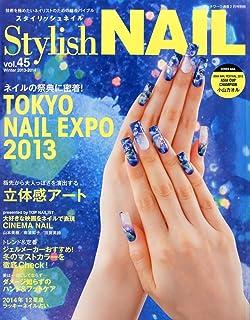 Stylish NAIL (スタイリッシュネイル) Vol.45 2014年 02月号 [雑誌]