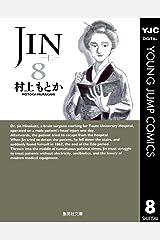 JIN―仁― 8 (ヤングジャンプコミックスDIGITAL) Kindle版