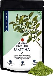 Kimino Japanese Organic Matcha Green Tea Powder - Premium Grade - 50g