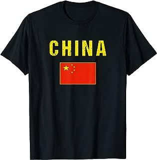 China T-shirt Chinese Flag Shirts - For Men/Women/Youth/Kids