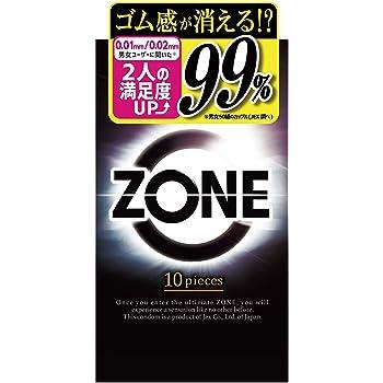 ZONE(ゾーン)10個入り × 2個セット