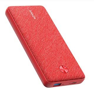 Anker PowerCore Essential 20000 PD High-Capacity 20000mAh 18W USB-C Power Delivery Power Bank for iPhone 11/11 Pro / 11 Pr...