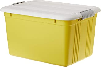 Citylife X-6343-YELLOW 50L Sugar Storage Container w/o Wheels, 557 * 407 * 328mm, Chartreuse yellow