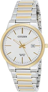 Citizen Men's White Dial Stainless Steel Band Watch - Bi5064-50A