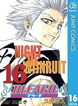 表紙: BLEACH モノクロ版 16 (ジャンプコミックスDIGITAL) | 久保帯人