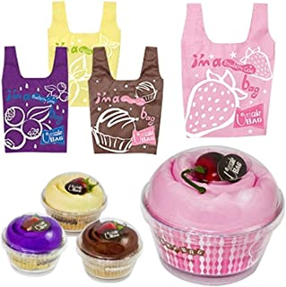 """StealStreet SS-KD-077-KEYLIME, 18"""" Tote Bag with Cupcake Shaped Storage Container, Key Lime"""