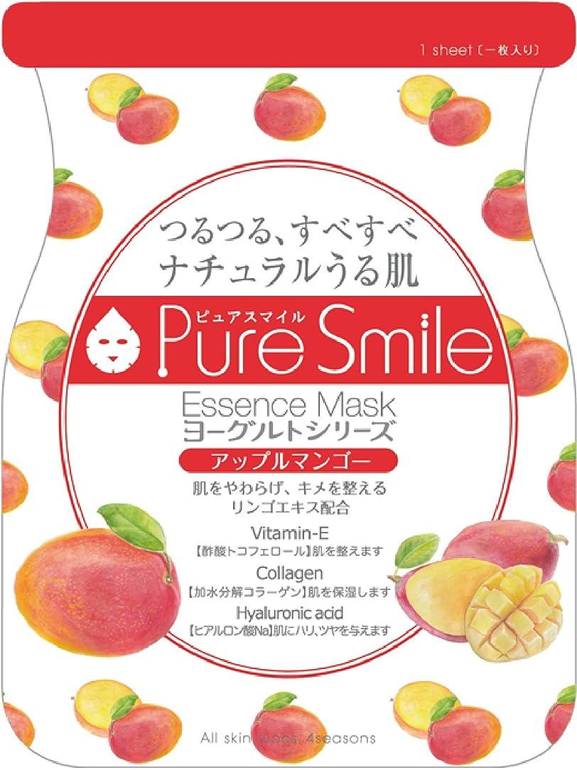四分円銃中間Pure Smile エッセンスマスク ヨーグルト アップルマンゴー 23ml?30枚