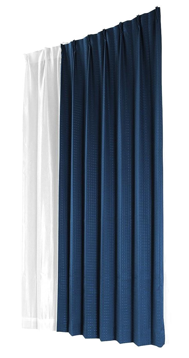 キャプテンブライスケジュールリードユニベール ドレープ&レースカーテンセット ファースト ネイビー 幅100×丈220cm 4枚組
