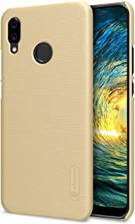 Huawei Nova 3e / P20 Lite Nillkin Super Frosted Shield Hard Case Cover With Screen Protector Gold By Muzz