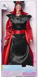 Disney Jafar Classic Doll - Aladdin - 12 Inch