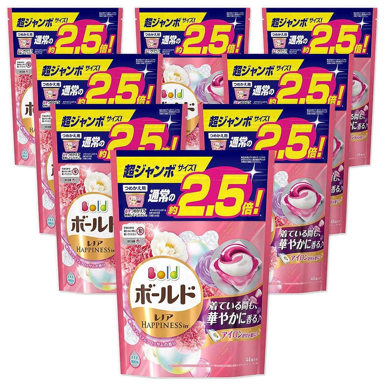 悲しむ祝うマカダム【ケース販売】 ボールド 洗濯洗剤 ジェルボール3D 癒しのプレミアムブロッサムの香り 詰め替え 超ジャンボ 44個入×8個