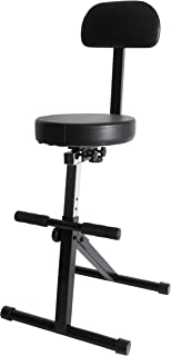 On-Stage DT8500 Guitar/Keyboard Throne