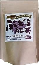 山梨県産甲州ぶどう使用 ぶどう紅茶ティーバッグ 2g×8個