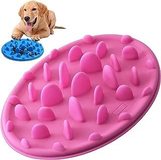 PETBABA(ペットババ) 食器 早食い防止 犬 猫 仔犬 スローフード ペット用 餌入れ ダイエット むせ防止食器 (S, ピンク)