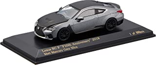 ヒコセブン CARNEL 1/64 レクサス RC F F 10th Anniversary 2018 Matt Marcury Grey Mica 完成品 CN640031