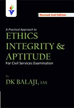 A Practical Approach to Ethics Integrity and Aptitude Original book with Gold Foiled Title by DK BALAJI IAS