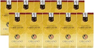 10 Boxes of Organo Gold Ganoderma -Gourmet Café Latte Coffee (20 sachets per box)
