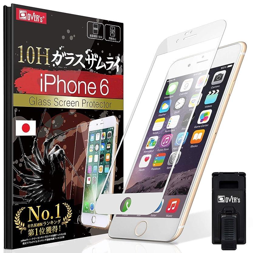 インフルエンザヤング十分に【 iPhone6 ガラスフィルム (日本製) 】 iPhone6s フィルム [ 全面吸着タイプ (白縁) ] [ 米軍MIL規格取得 ] [ 4D全面保護 ] OVER's ガラスザムライ (らくらくクリップ付き)