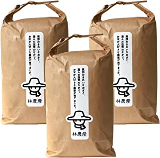 新米 【玄米】 富山のエコファーマー 林農産 黒部 コシヒカリ (30kg) 令和元年度 富山県産 一等米 農家直送