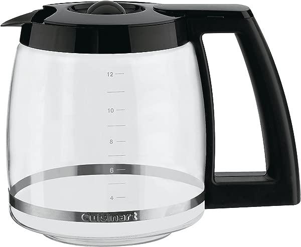 Cuisinart DCC 1200PRC 12 杯替换玻璃玻璃瓶黑色