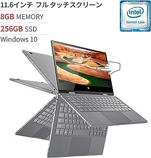 BMAX 2-in-1ノートパソコン 、軽量 薄型、11.6インチ1920×1080 IPS タッチスクリーンノートPC 360度回転 、インテル Celeron N4120プロセッサー 、8GB メモリー+256GB SSD、Windows10搭載、Bluetooth、USB-C、HDMI、Windows 10、オールメタルボディ、スペースグレー