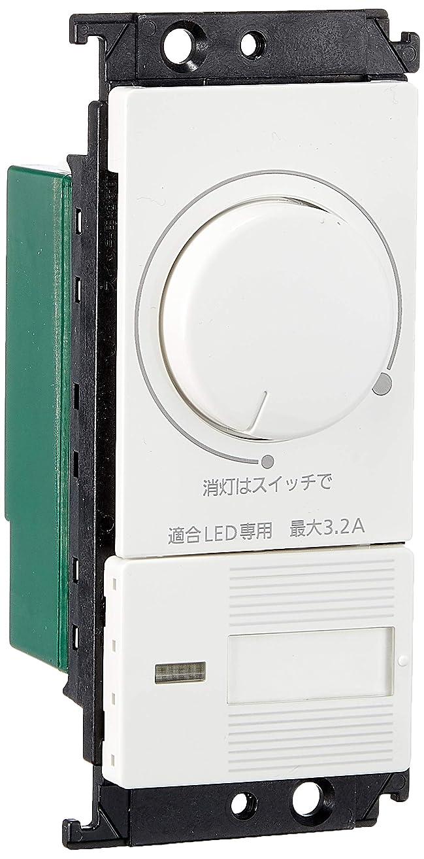 一般見せます雷雨パナソニック(Panasonic) コスモシリーズワイド21 LED埋込調光スイッチC ホワイト WTC57523W