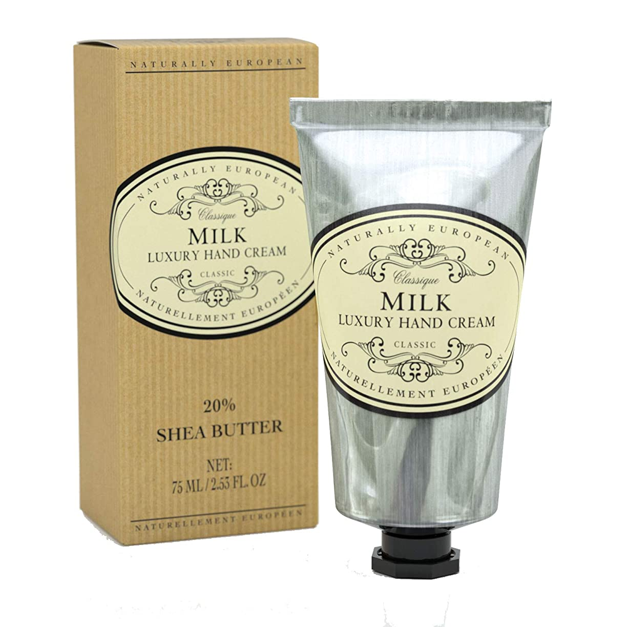 懐疑論ナサニエル区春Naturally European Milk Luxury Hand and Nail Cream 75ml