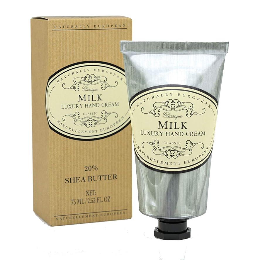 形成海外内なるNaturally European Milk Luxury Hand and Nail Cream 75ml
