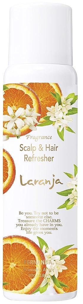 リスト電球地域のFERNANDA(フェルナンダ) Scalp & hair Refresher Laranja (スカルプ&ヘアー リフレッシャー ラランジア)
