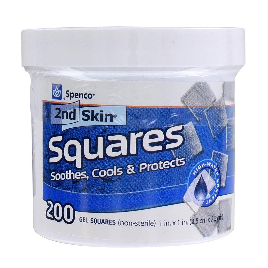 発送アルプス不従順スペンコ Spenco セカンドスキン ジェルスクエア 200枚(25mm角)  2nd Skin Gel Squares