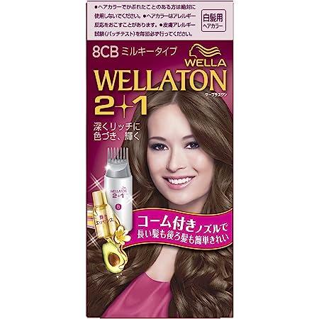 ウエラトーン 2+1 ミルキー EX 8CB より明るいナチュラルブラウン 白髪染め コーム付きノズルで簡単 医薬部外品 2個アソート