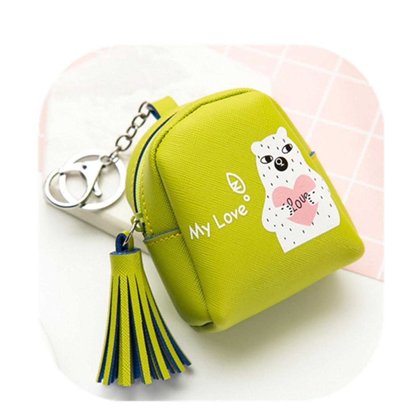 シーボード対応するアトミック湖ブルーShy Bear PUレザージッパー手ごろバッグキー財布