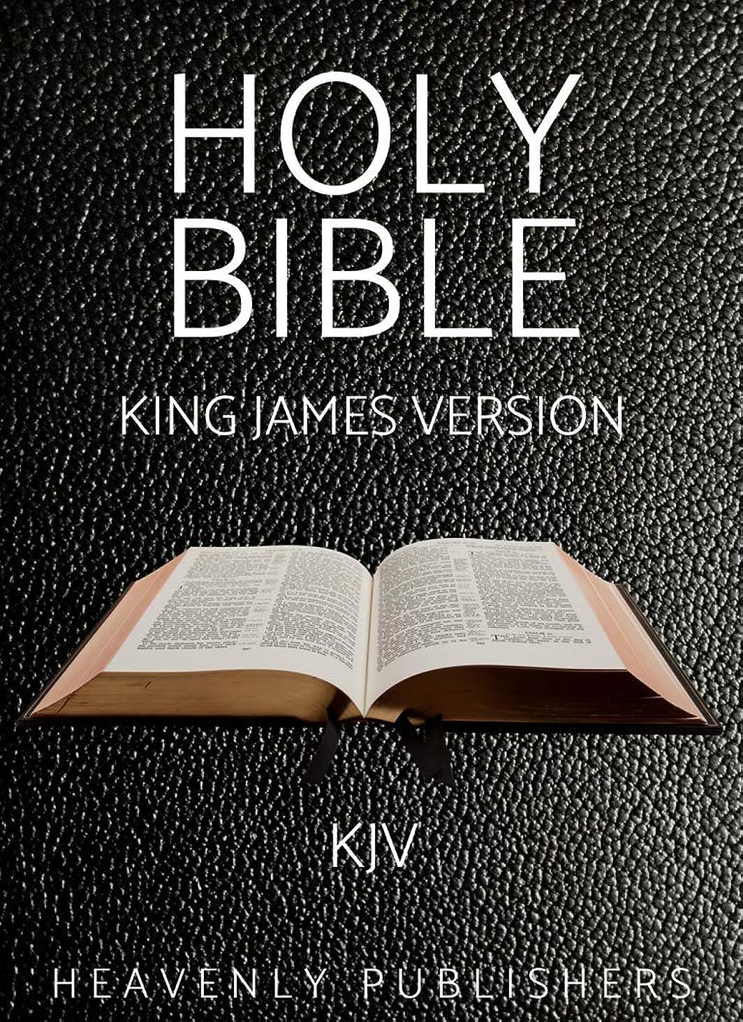 オーナメント眩惑する逃れるBible: King James Version (Annotated) (English Edition)