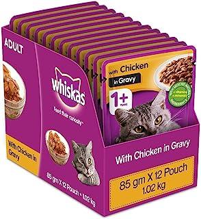 Whiskas Adult (+1 Year) Wet Cat Food Food, Chicken in Gravy, 12 Pouches (12 x 85g)
