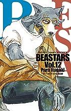 表紙: BEASTARS 12 (少年チャンピオン・コミックス) | 板垣巴留