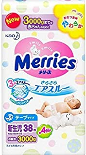 Diapers - Japanese Tapes - Import Diapers Merries Smooth Air-Through - Comfortable Fit - Prevents Leakage from The Sides -...