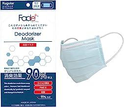 丸栄日産 Fade+(フェードプラス)消臭マスク日本製 個装包装3枚入り レギュラーサイズ
