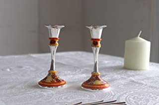 Floral Candlesticks Home Accessories and Table Decoration, Handmade candle holders by Israeli Artist, Great as Shabbat Hostess and Bat Mitzvah Gift