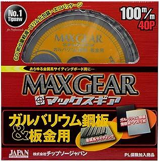 チップソージャパン TJMAXGEARMGB-100