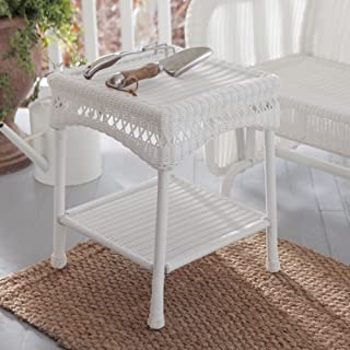 white resin wicker side table