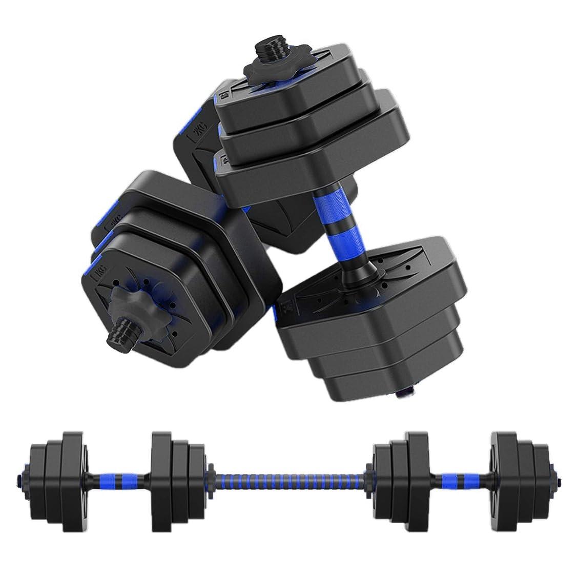 ニックネーム一晩トロピカルMOJEER ダンベル【最新進化版?3in1】5kg×2個セット (10kg)/10kg×2個セット (20kg)/20kg×2個セット (40kg) ポリエチレン製 筋力トレーニング ダイエット シェイプアップ 静音 008