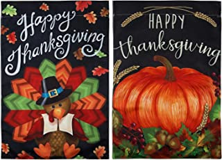 CandyHome 2 Packs Thanksgiving Garden Flag Yard Decorations Double Sided Turkey Happy Fall Thanksgiving Day Flag 12.5 x 18 Inch Thanksgiving Decorations for House Outdoor Design Seasonal Decor