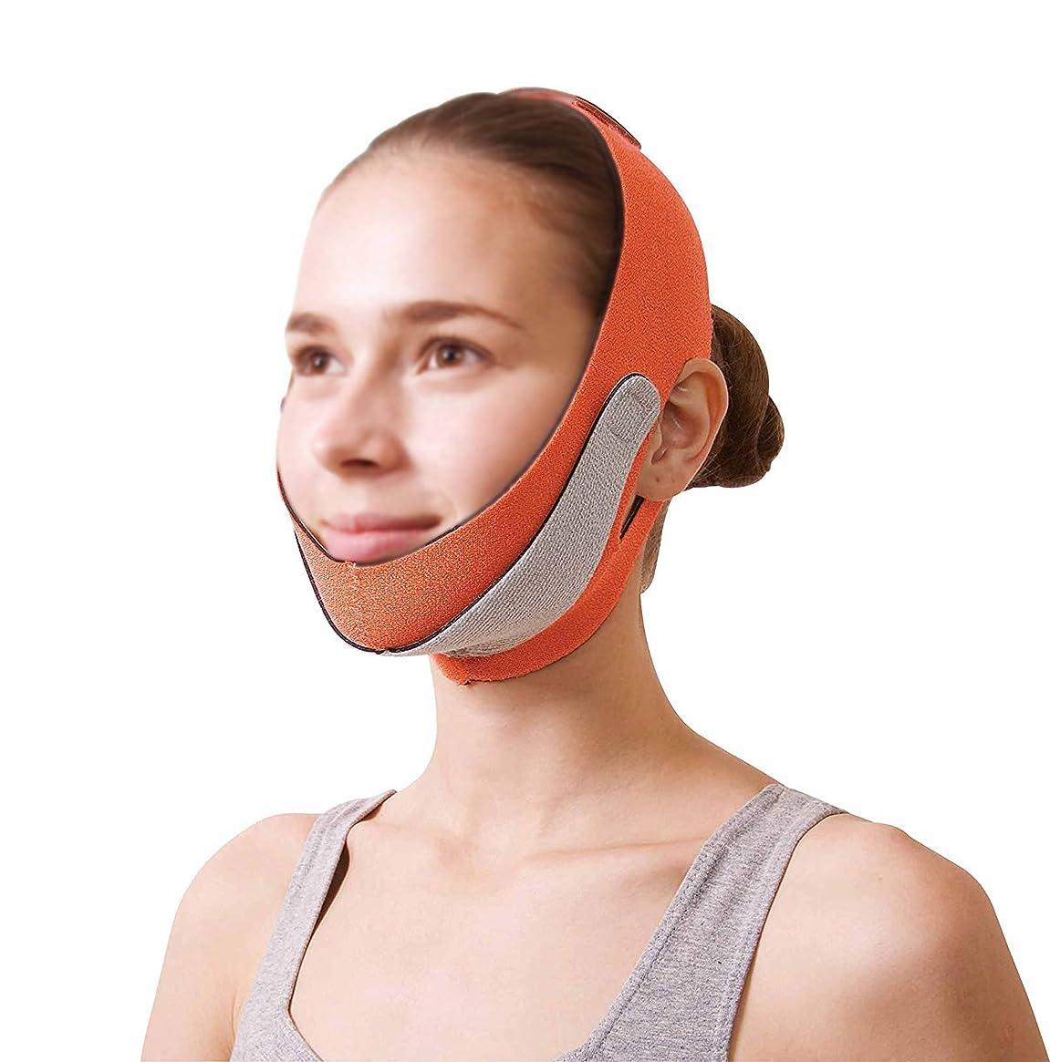 保存超越する葉GLJJQMY 薄いフェイスマスクあごストラップ回復パッチ包帯ヘッドマスクフェイシャルマスクフェイシャルマスクアーティファクト美容フェイシャルとネックリフトオレンジマスク 顔用整形マスク