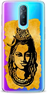 Lex Altern TPU Case for Oppo R17 F11 Realme 2 Pro 1 R15 F7 F9 K1 A7x Golden Shiva Soft Black Graphic Gift Hindu God Slim fit Cover Lux Print Smooth Inspire Design Flexible India Lightweight Clear