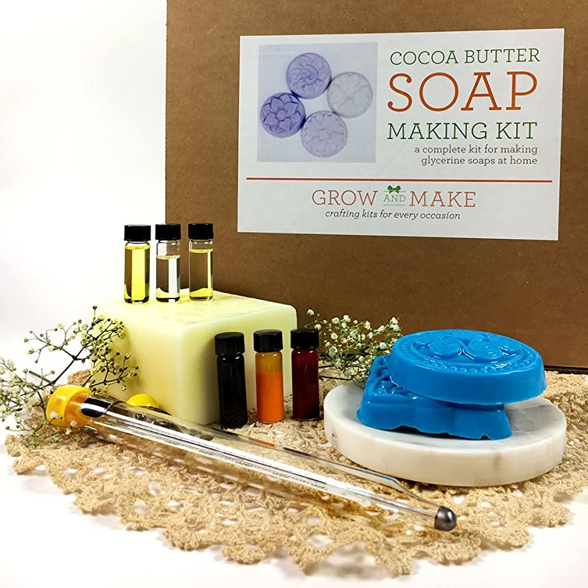 Deluxe DIY Cocoa Butter Soap Making Kit - Learn how to make natural cocoa butter glycerin soaps at home!